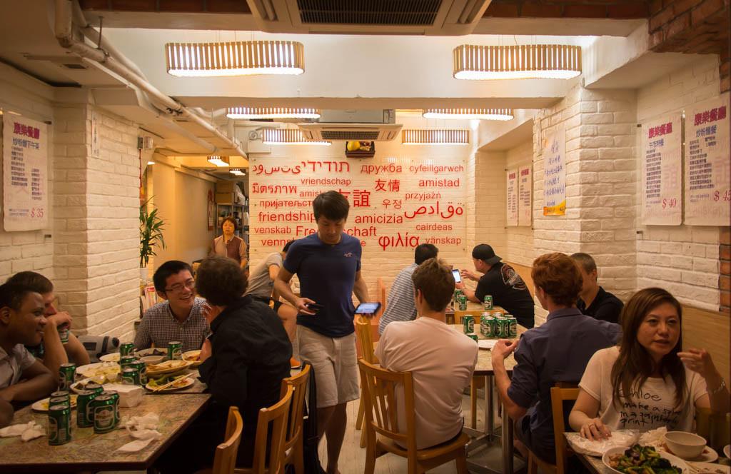 The famous Mr Wong's Hong Kong